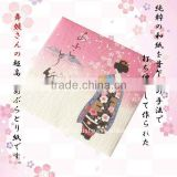 Japanese Face oil remover Face facial mask Japanese Tissue Paper