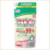 Japan Laundry Liquid for Baby Clothes (Refill Pack) 500ml Wholesale