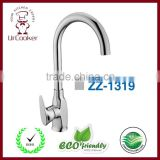 ZZ-1319 Kitchen Faucet kitchen faucet pull out single handle upc kitchen faucet