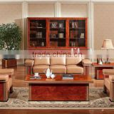 Latest Leather Office Sofa,Antique Office Sofa,Luxury Office Furniture(BF08-0224)