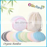2016 Washable breast pads Organic Bamboo Nursing Pads With Laundry Bag 12 packs