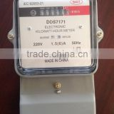 Single Phase electronic meter DDS7171,glass cover