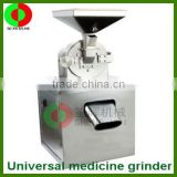 Full stainless steel large multifunctional food or medicine grinder