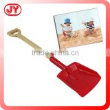 Hot sale beach toy spade funny toy for kids with high appriciate and wholesale record with EN71 safe import