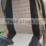 economical Suede car seat covers