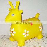 Inflatable Animal Toy HC70639