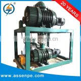 weather proof type air supply vacuum pump system equipment                                                                         Quality Choice