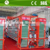 Good quality assured hot dipped galvanized chicken cage/Broiler and Layer chicken cage for sale