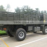 Brand New All Wheel Drive Cargo Truck ZZ2167M5227C1 For Sale