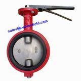 WECO Butterfly Valves Wafer Type, Double Shaft without Pin