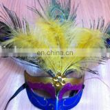 party carnival masquerade feather mask MPM-037