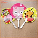 Customized Logo plastic handle fan, advertising fan, PP hand fan