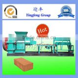 Small manufacturing machines,JZ250 portable brick making machine                                                                         Quality Choice
