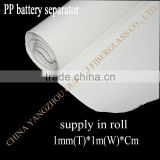 PP battery separator supply in roll