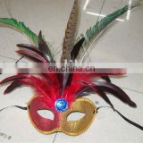 party carnival masquerade feather mask MPM-030