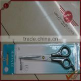 Stainless steel soft handle hair scissors wholesale