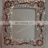 Embroidery Photo Frames