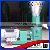 fish feed pellet machine / animal feed machine plant / poultry feed manufacturing machine
