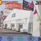 230000BTU industrial air conditioning system for trade fairs