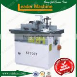 EUROPEAN QUALITY CE spindle moulder with sliding table SF700T