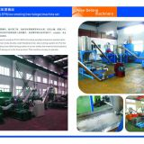 LSFH whole auto-mixing production line