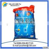 Hot sell in Africa Detergent powder usage for Machine Washing