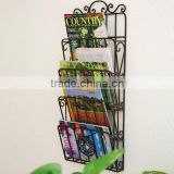 wall hanging metal magazine rack