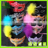 Fashion Masquerade Colorful Feather Mask Party Halloween Karneval Cosplay face mask