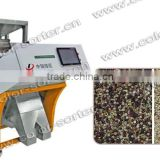 High Production Wheat Color Sorter With Low Damage Rate VV