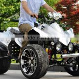 250cc ATV for adult