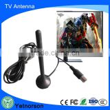 DVB-T <b>satellite</b> TV <b>antenna</b> indoor <b>digital</b> tv <b>antenna</b> 174-230/470-862MHz car tv <b>antenna</b>