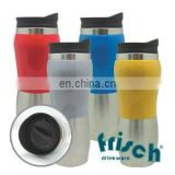 450ml Stainless Steel Tumbler
