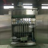 Bottled Hand Washing Liquid Filling Machine