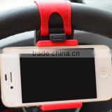 Steering wheel mobile phone stand on vehicle