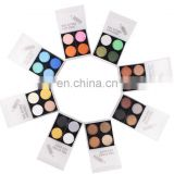 Four-color eye shadow nude makeup earth color smoky eye shadow
