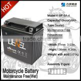 gel batteries for motorcycles/ Motorcycle Battery for Harley