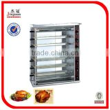 Alibaba Hot sale Stainless steel Gas Chicken Rotisserie JGT-7P Mobile: 0086-13632272289