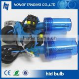 hid <b>xenon</b> <b>lights</b> <b>car</b> directional <b>lights</b>