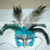 party carnival masquerade feather halloween mask MPM-066