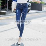 2016 latest design women fashion rappied blue pants /bodycon jean rappied wholesale for OEM