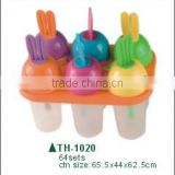6 in 1 Ice lolly molds and popsicle molds ice pops mold set in rabbit shape