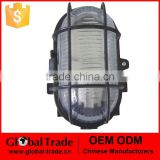 550115 New 60W Outdoor IP44 Bulkhead Lamp Wall Lamp Garden Light Bright