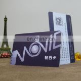 Guangzhou factory produced PVC card for Cinema VIP card, cinema recharge card, cinema ID card