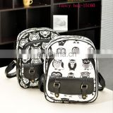leisure pu owl pictrue backpack