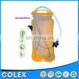 High quality double bag of water bladder hydration bladder with good price