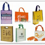 customized non woven shopping bag factory supply non woven shopping bag