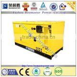 bank lister petter diesel generators Industrial generator                                                                         Quality Choice