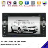 "2 dins 6.2"" HD entertainment system car dvd player gps for 2009-2011 chery tiggo"