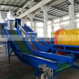 Hot Sale Used Plastic HDPE Bottle Washing Recycling line for sale