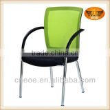 Bright color office chair